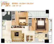 奥特莱斯V公寓2室1厅1卫65--66平方米户型图
