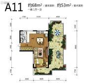 雅居乐原乡1室2厅1卫68平方米户型图