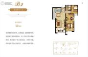 生活・印象2室2厅1卫99平方米户型图