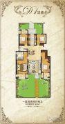 东方小镇  多层4室2厅2卫167平方米户型图