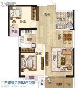 兰石睿智名居2室2厅1卫92平方米户型图