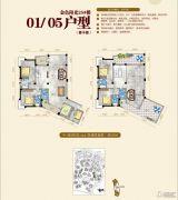 恒大苹果园5室3厅6卫329平方米户型图