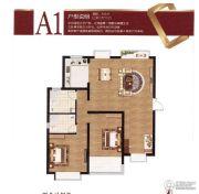 容大东海岸3室2厅2卫141平方米户型图