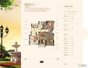 鲁商・松江新城3室2厅2卫0平方米户型图