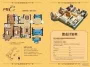 中南世纪雅苑3室2厅2卫112平方米户型图