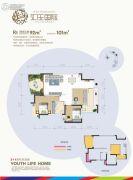 汇乐国际3室2厅1卫92平方米户型图