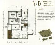 华润银湖蓝山4室2厅3卫184平方米户型图