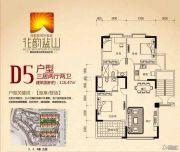 花韵蓝山3室2厅2卫116平方米户型图