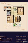 耀圣・御龙湾2室2厅1卫96平方米户型图