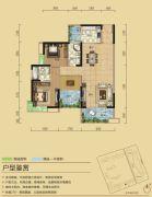 公园一号3室2厅2卫98平方米户型图