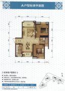 元邦山清水秀2室2厅1卫88平方米户型图