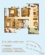 绿地中央文化城4室2厅2卫150平方米户型图