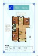 盛紫中央公园3室2厅2卫127平方米户型图