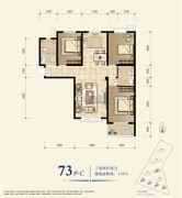 教授花园新里程3室2厅2卫118平方米户型图