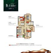 嘉里云荷廷3室2厅1卫110平方米户型图