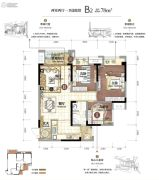 华侨城天际湾2室2厅1卫78平方米户型图