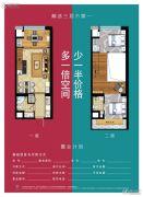 公园80902室1厅2卫62平方米户型图