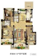 光明・中央公园3室2厅2卫123平方米户型图