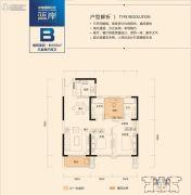 中海国际社区3室2厅2卫105平方米户型图