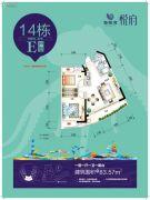 海悦湾1室1厅1卫83平方米户型图