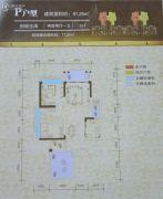 东方之珠花园3室2厅1卫91平方米户型图
