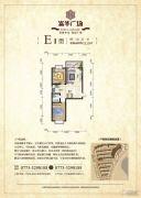 苏桥・富华广场2室2厅1卫72平方米户型图
