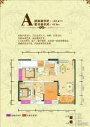 学府怡景2室2厅2卫81平方米户型图
