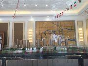 中国铁建国际公馆沙盘图