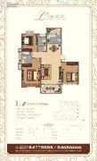 喜利达名苑3室2厅2卫127平方米户型图