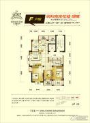 润和・南岸花城3室2厅1卫118平方米户型图
