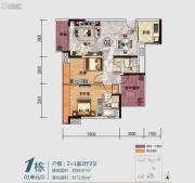 三水冠军城2室2厅2卫88平方米户型图