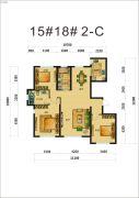 中海�鼎大观3室2厅1卫134平方米户型图