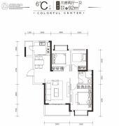 印力中心3室2厅1卫92平方米户型图