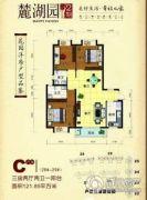 麓湖园3室2厅2卫121平方米户型图