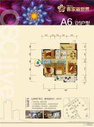 客家新世界3室2厅2卫107平方米户型图