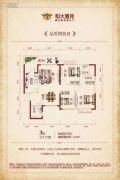 恒大雅苑2室2厅2卫0平方米户型图