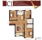 容大东海岸3室2厅2卫131--132平方米户型图