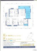 御品蓝湾3室2厅2卫138平方米户型图