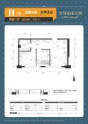 京汉铂金公寓2室1厅0卫87平方米户型图