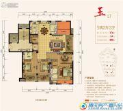 紫元尚宸5室2厅3卫176平方米户型图