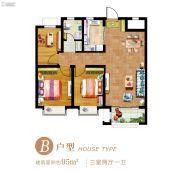 鲁能・泰山7号3室2厅1卫95平方米户型图