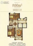 御珑湾(瑶溪・金御湾)3室2厅1卫90平方米户型图