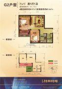 汇荣・桂林桂林1室1厅1卫0平方米户型图