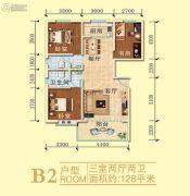 亚欧城市印象3室2厅2卫128平方米户型图