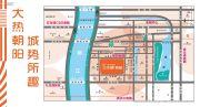 中骏・尚城交通图