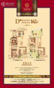 金都华府4室2厅2卫162平方米户型图
