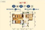 文泉・理想城邦4室2厅2卫99平方米户型图