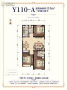 碧桂园时代城3室2厅2卫0平方米户型图