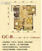 万润名城东区2室2厅1卫0平方米户型图