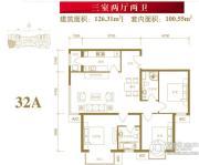 北京新天地3室2厅2卫126平方米户型图